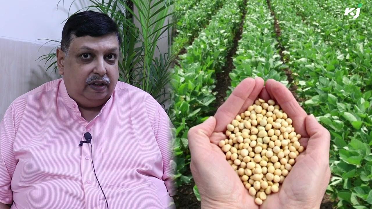 Latest update on Regulatory Affairs on pesticides Krishi Jagran Vipin Saini